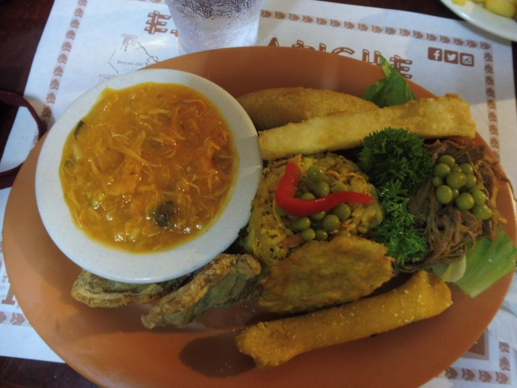 Restaurant El Trapiche Panama City