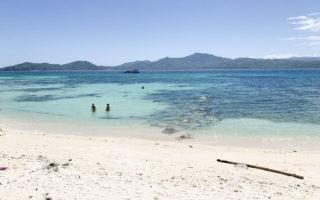 Idée voyage de noces pas cher - Destination lune de miel Philippines au meilleur prix