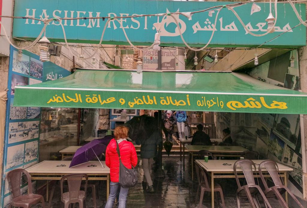 restaurant Hashem